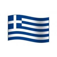 Ελληνικής Προέλευσης