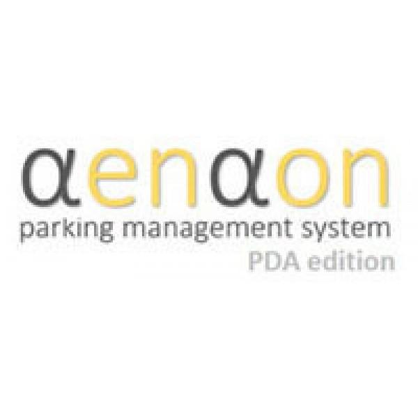 Σύστημα Διαχείρισης Χώρου Στάθμευσης/Παρκινγκ - αenαon - PDA